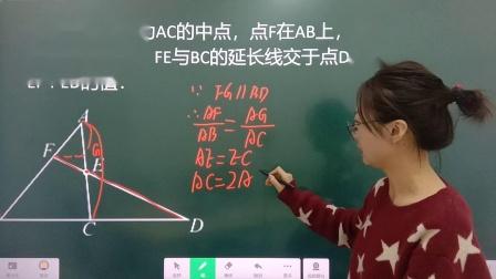【初中数学】-平行线分线段成比例(2)-李亚男
