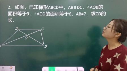 【初中数学】-平行线分线段成比例-李亚男