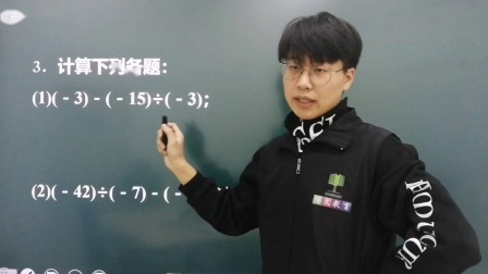 【初中数学】-七上第一章有理数混合运算2-王文舟
