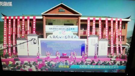 摆手舞(20201022资丘第45届文化节)(直播)