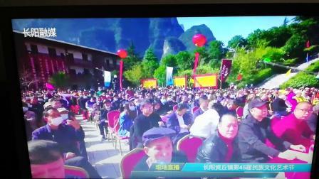 巴山舞(20201022资丘第45届文化节)(直播)
