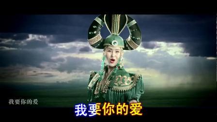 草原上的哥哥-琪琪格MV演唱版
