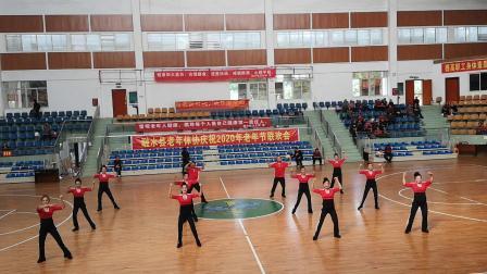 汉族健身操