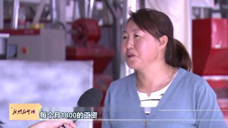 绿色能源点亮小康生活@青海共和县铁盖乡