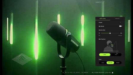 MV7主播话筒,将录音和直播提升至全新高度