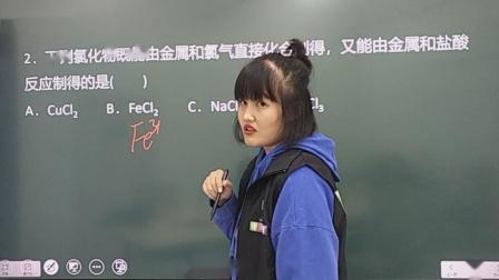 【高中化学】一轮复习-氯气的性质(2)-邢莹莹