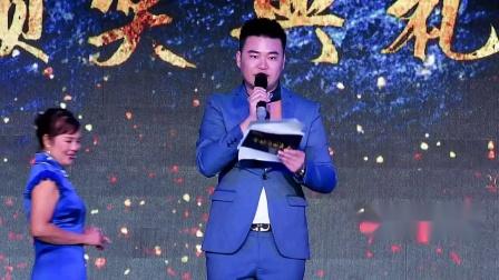 全球旗袍夫人2021年度春晚盛典在成都天府院坝文化举行 颁奖