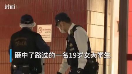 日本高中男生跳楼自杀 砸中女大学生双双死亡