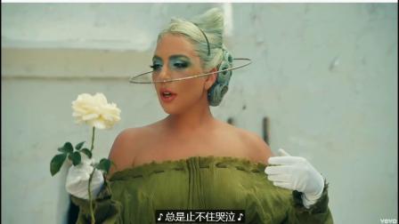 [杨晃]中文字幕版 美国天后Lady Gaga全新单曲 911