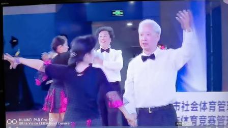 2020年上海市第三届市民运动会体育舞蹈总决赛鸣星体育舞蹈培训活动中心代表队