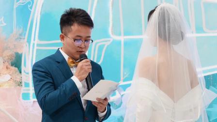 2020.09.14婚礼微电影 建国三楼 云城映画