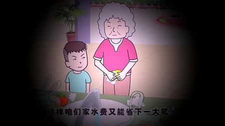 猪屁登:奶奶教孙子勤俭节约引众人反感,屁登出招后,结局很好笑。