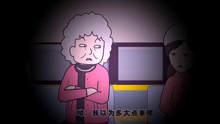 猪屁登:小姐姐哭的很伤心,屁登一个小小的举动温暖自己和他人,暖心啊
