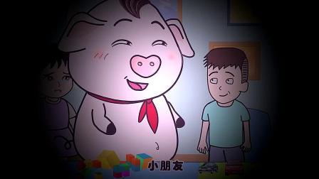猪屁登:小宝欺负别人,奶奶胡搅蛮缠,看屁登让你泪流满面。
