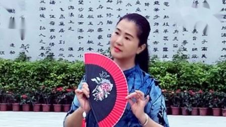 旗袍美人 古典小扇舞〖正面〗曾惠林舞蹈系列
