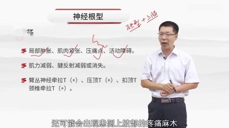 推拿的基本手法视频教学视频教学视频 江门中医推拿师培