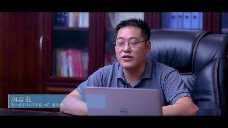 湖北窗口科技有限公司 企业宣传