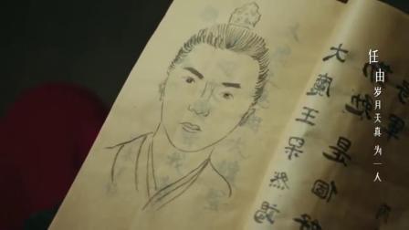 将军家的小娘子:楚修明看着沈锦写下的话,感到无比欣慰!