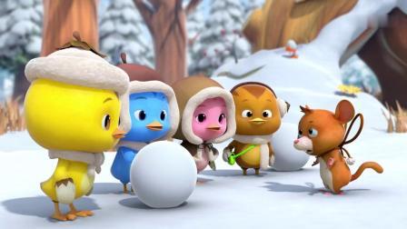 萌鸡小队:小萌鸡打雪仗,麦吉跟朵朵一队,欢欢大宇打不过他们!