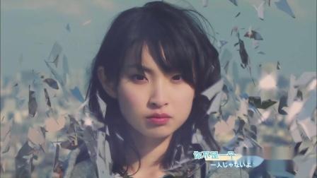 家入莉奥 Shine 中日字幕