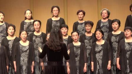 2020南京公益合唱音乐会《爱的暖流》-薇女子合唱团