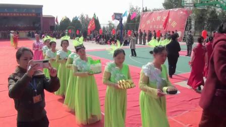 风陵渡浮云山庚子重阳女娲文化节第一集
