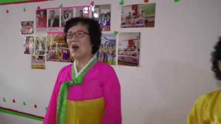 九九重阳节快乐幸福-西区(韩东勋)朝鲜族老年协会