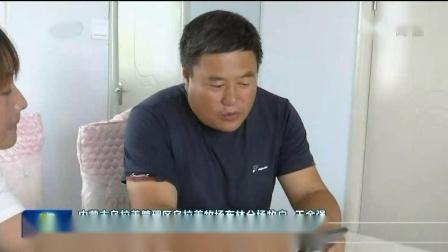 内蒙古 科技助力绿色发展 草原经济呈现新景象