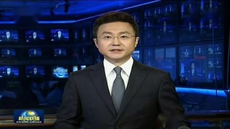 以人民为中心 铸新时代法典 新中国第一部以法典命名的法律《中华人民共和国民法典》,日前由十三届全国人大三次会议表决通过,自此我国民法制度迈入民法典时代。