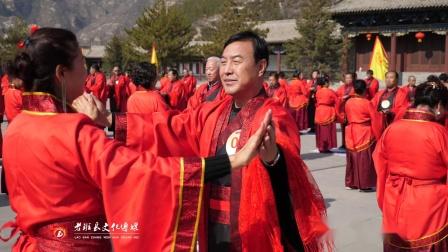 中国大同北岳恒山 九九重阳节 三元宫金婚大典