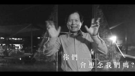 """CHANGE - 妮芙露國際線上盛事 """"好久不見"""""""