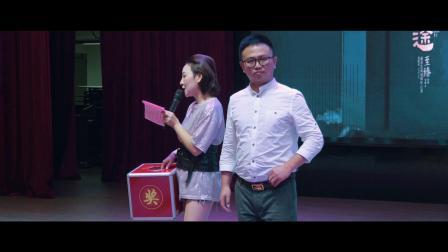 2020福建旗胜酒业贸易有限公司中秋答谢会暨博饼会