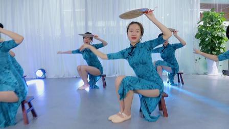成都舞也舞蹈|古典舞《渔光曲》