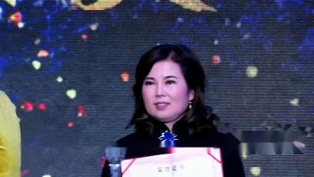 全球旗袍夫人2021年度春晚盛典在成都举行 颁奖二