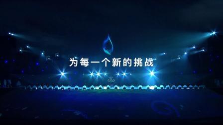 ECA2发布新LOGO