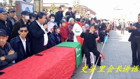北镇秧歌舞蹈协会《国庆节汇演》制作-东明2020.10.1