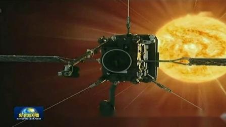 欧航局公布最近距离拍摄的太阳照片