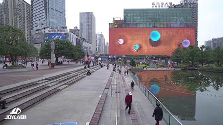 重庆观音桥亚洲第一巨屏【LED裸眼3D视错觉艺术】01