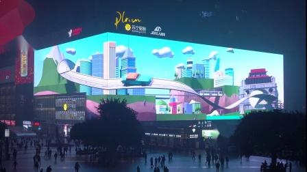重庆观音桥亚洲第一巨屏【LED裸眼3D视错觉艺术】02