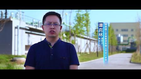 污水处理片 陕西建工无水印版
