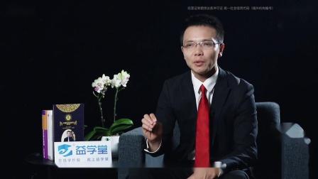 曾海龙:贴近市场谈谈对选股的理解?