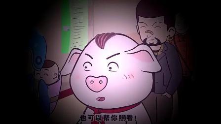 猪屁登:奶茶店里,屁登他们做了什么,让外卖小哥哭红了眼。