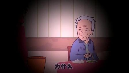 猪屁登:宝儿在黄瓜上放了这么多芥末,坏奶奶绝对会被辣死的啊