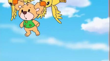 大头儿子:小鸟趁着大头不注意,把小熊给偷走了,大头浑然不知