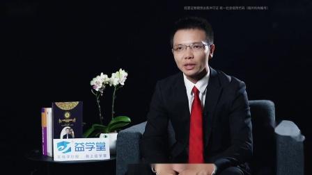 曾海龙:想学习,但怕学不会!