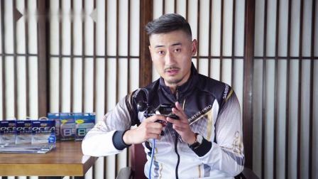 SHIMANO青岛海钓电动轮使用说明2