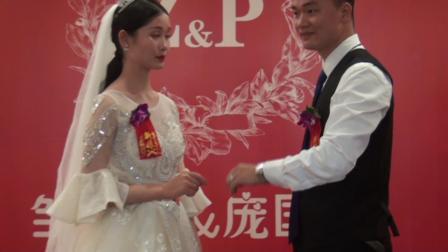 (邹国龙.庞囯娜)婚礼录像2020.10.27