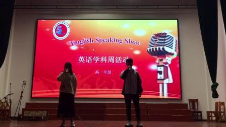 赣州三中2020年高一年级英语学科活动周才艺表演2