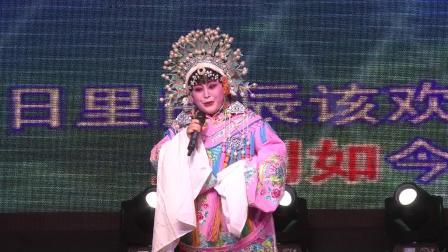 2016年三都村西岩文化志愿者宣传队成立暨庆元旦文艺晚会