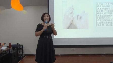 王瑞雪亲自介绍汉传针雕的针灸选择和行针方法
